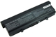 Dell Inspiron 1525, Inspiron 1526, Inspiron 1545 battery