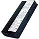 Fujitsu FPCBP194, FPCBP195, FPCBP195AP laptop battery