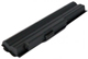 Black Sony VGP-BPS20/B, VAIO VPCZ115FC laptop battery