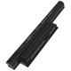 Sony VGP-BPS22, VGP-BPS22A, VAIO VPC-E1Z1E, VAIO VPC-EA1 laptop battery