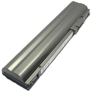 Fujitsu FMVNBP137 Laptop Battery
